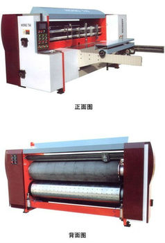 automatic corrugated board rotary die cutting machine/Auto or semi-auto