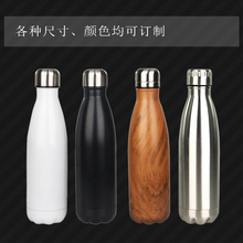17oz Double Wall Vacuum Insulated Stainless Steel Water Bottle Cola Shaped for Outdoor Sports Camping