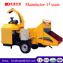 bamboo chips hammer mill for sale