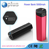 new arrival 2016 low price power bank 2600 mah smart mobile power bank power bank for car battery