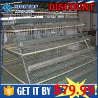 Design Pakistan Poultry Farm metal breeding cage for chicken on kenyan farm with good quality