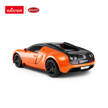 Rastar toys 1:18 kids rc remote control electric cars for sale