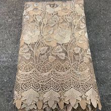 Gold stones Nigeria tulle lace fabric African lace fabrics wholesale African french net lace