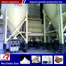 High performance large capacity gypsum powder making machine/plaster of paris manufacturing company