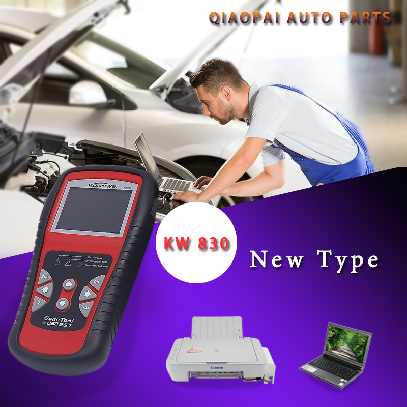 KW830 Auto fault code Reader OBDII EOBD Engine Diagnostic Scanner OBD2 Scan Diagnostic Tool for vehicle