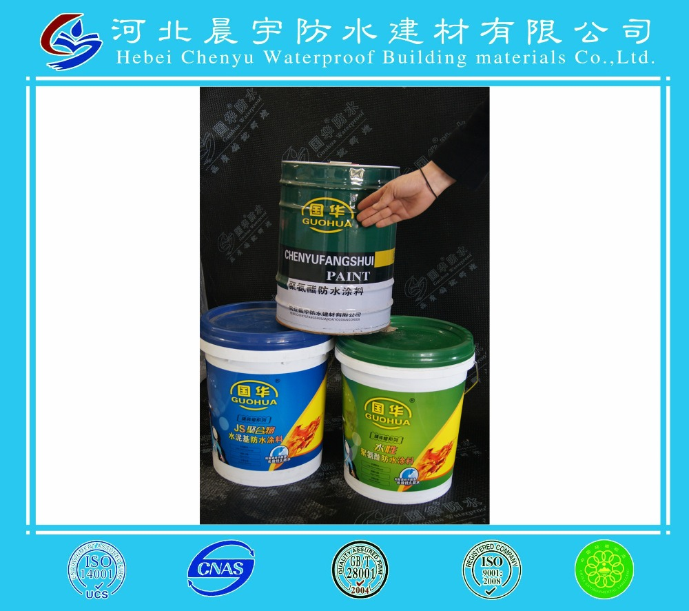 Building materials waterproof coating Non-curing LIquid Rubber Asphalt