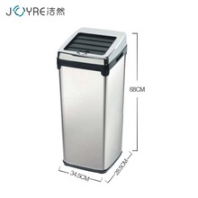 42L auto motion sensor plastic cover recycle waste bin as kitchen utensil