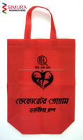 Cheap Shopping Bag with PP Non Woven Fabric