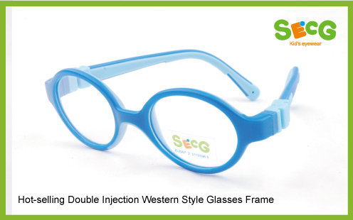 Wenzhou Guanhao Glasses Co., Ltd. - Glasses,Glasses Frame