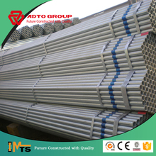 Factory Price metal layer scaffolding standard bs1139 steel tubular scaffolding for construction