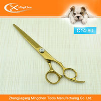 High Quality Curved Pet Grooming Dog Scissors