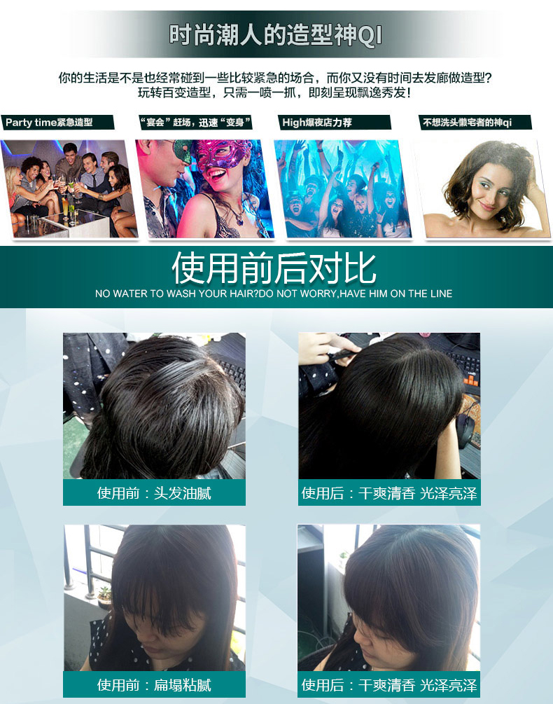 Water free shampoo hair spray lazy to Touyou fluffy hair spray to improve rough disposable processing OEM/ODM