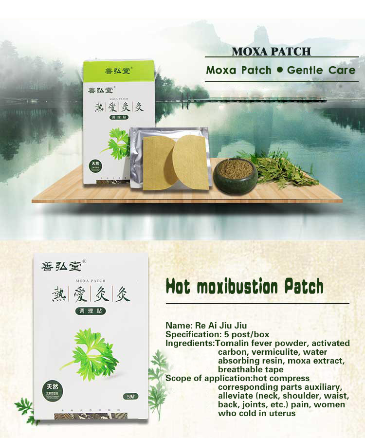 Hot Moxibustion/Heat Moxa Patch/Body Belly Pain Relief Plaster