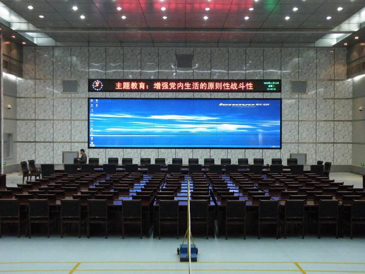 ali express High Quality china movies p16 outdoor advertising match results led display led module