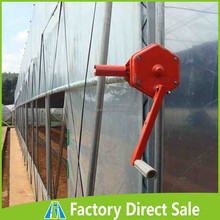 Great Design of Greenhouse Roll up Motor for Ventilation