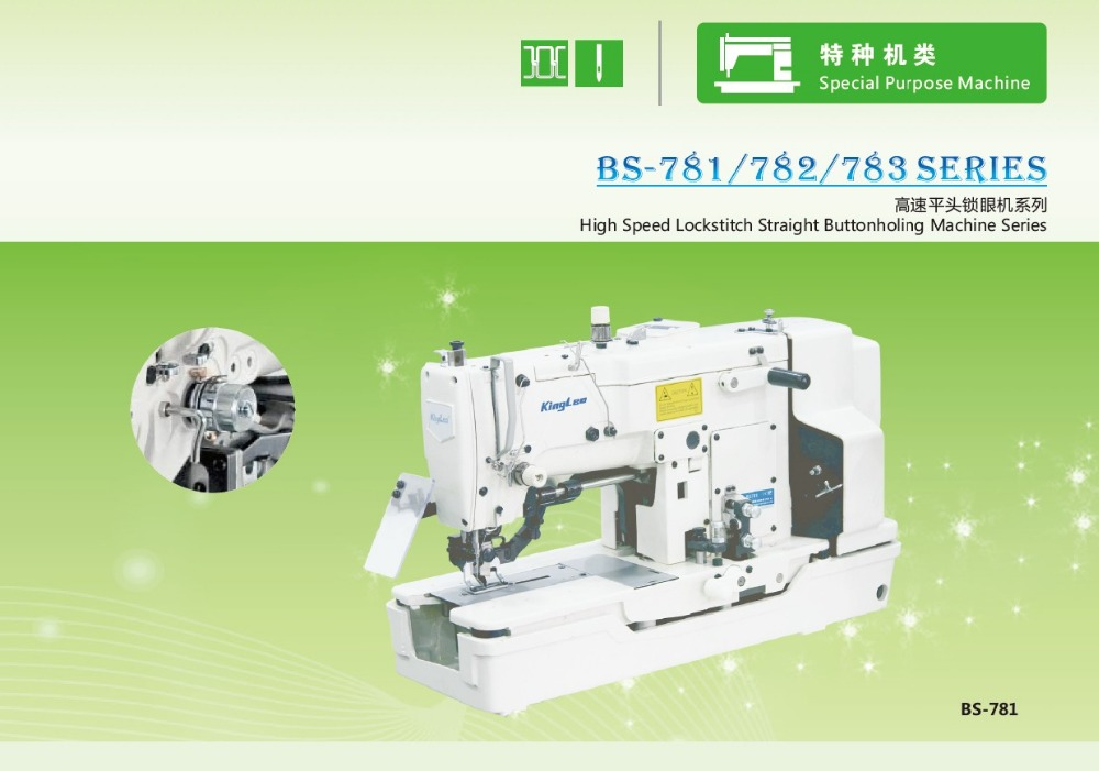 KINGLEO HIGH SPEED LOCKSTITCH STRAIGHT BUTTONHOLING MACHINE BS-781
