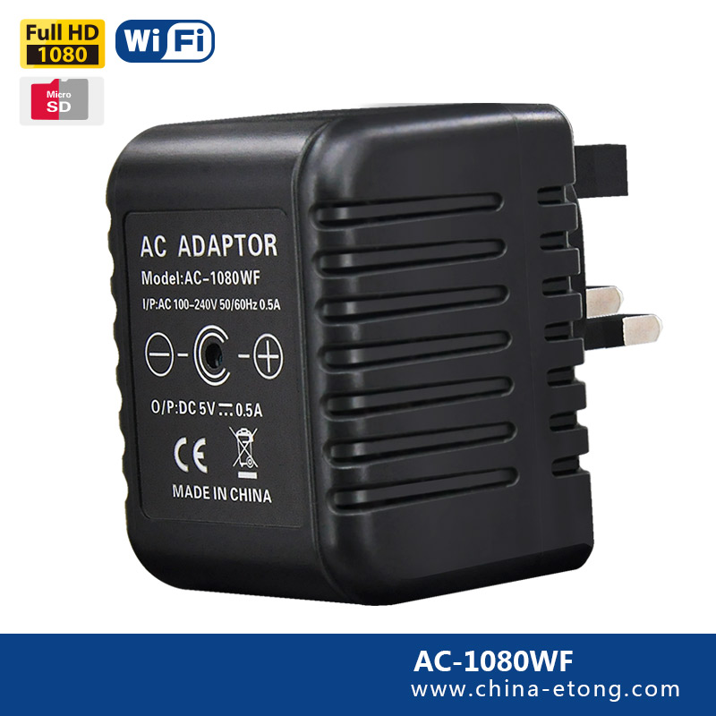 All types wireless spy secret camera mini wifi hidden camera phone charger ac adapter with sim card