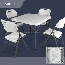 portable foldable square table