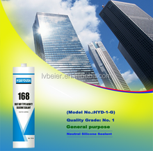 Cheapest structural curtain wall silicone sealant