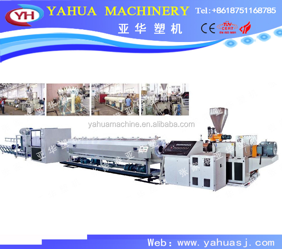 PE PVC extrusion line/ plastic extruding machine/ cable making machinery