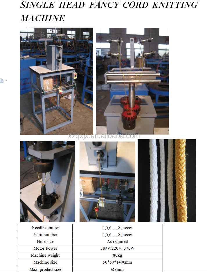 cord making machine