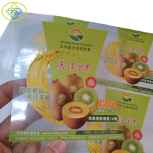 Fruit juice adhesive soft PP drink label, transparent BOPP drink bottle sticker