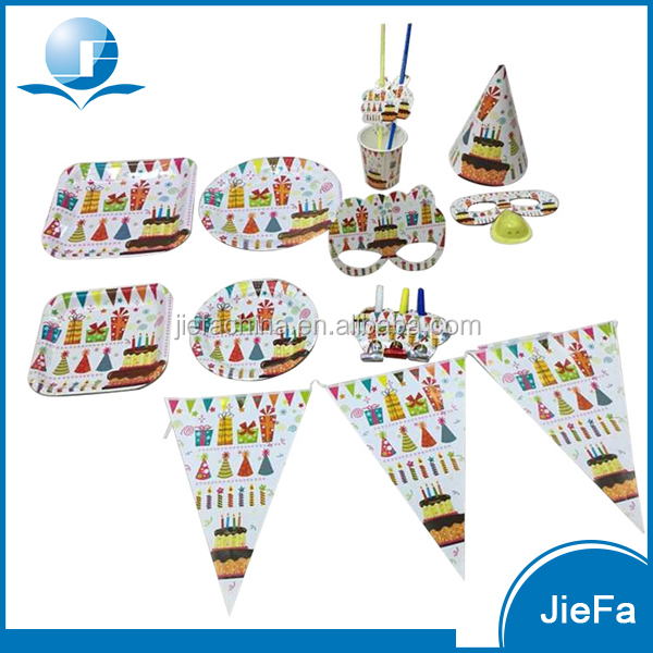Happy Birthday Party Set Birthday Party Supplies And Decorations