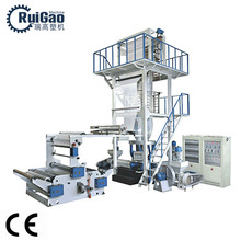 Three layer Agriculture Plastic Film Extruder Machine