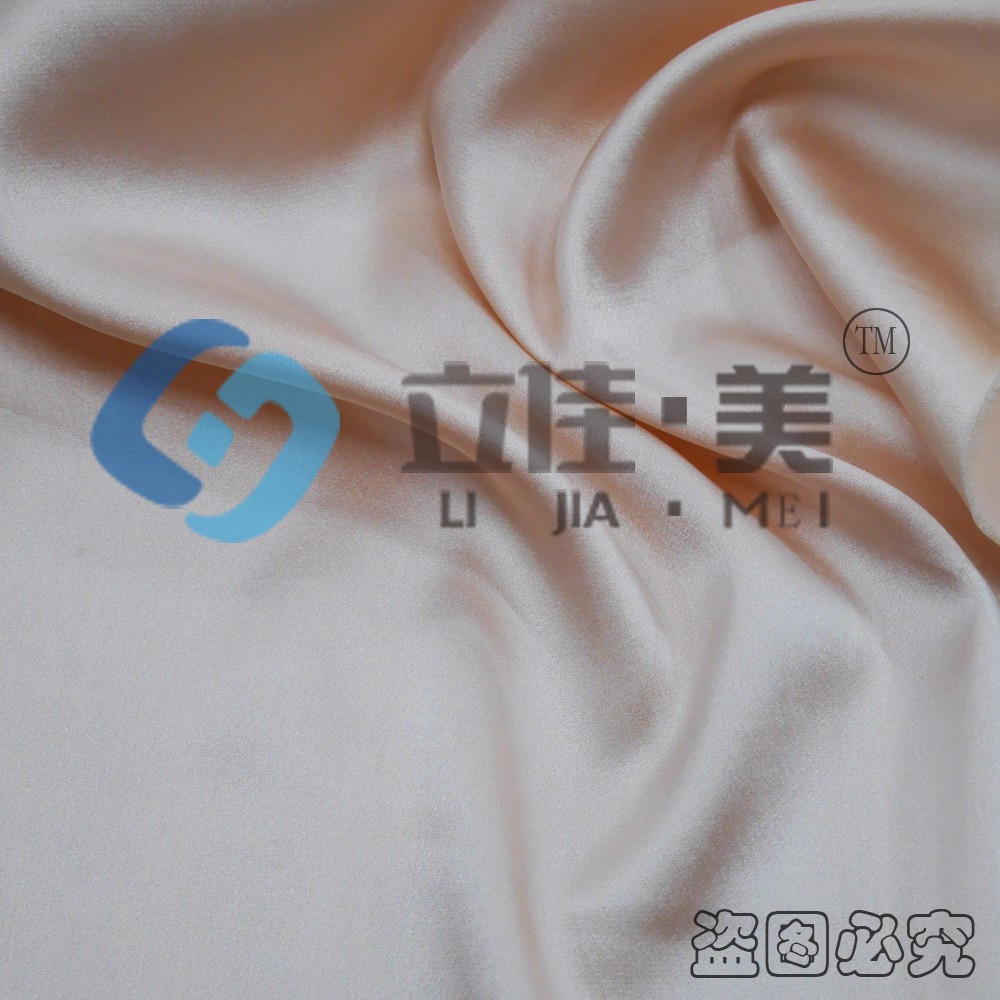 100% silk fabric for hot girl sexy camisole on Sale Silk Material China Raw Silk Stretch Satin