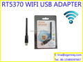 RT5370 USB Wireless Network Wifi Adapter 2dBi Antenna - Plug and Play