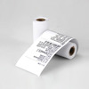 /product-detail/2018-atm-thermal-cashier-receipt-roll-printable-bpa-free-thermal-paper-60651220462.html