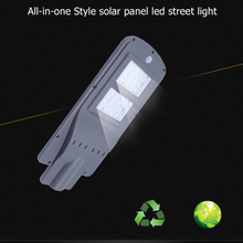 Factory direct sale solar power energy street light