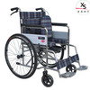 Rehabilitation Therapy Supplies Medical Reclining Disable