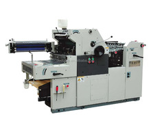 bill invoice hamada style offset single color printing machine