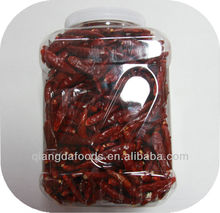 Dehydrated red bullet chili