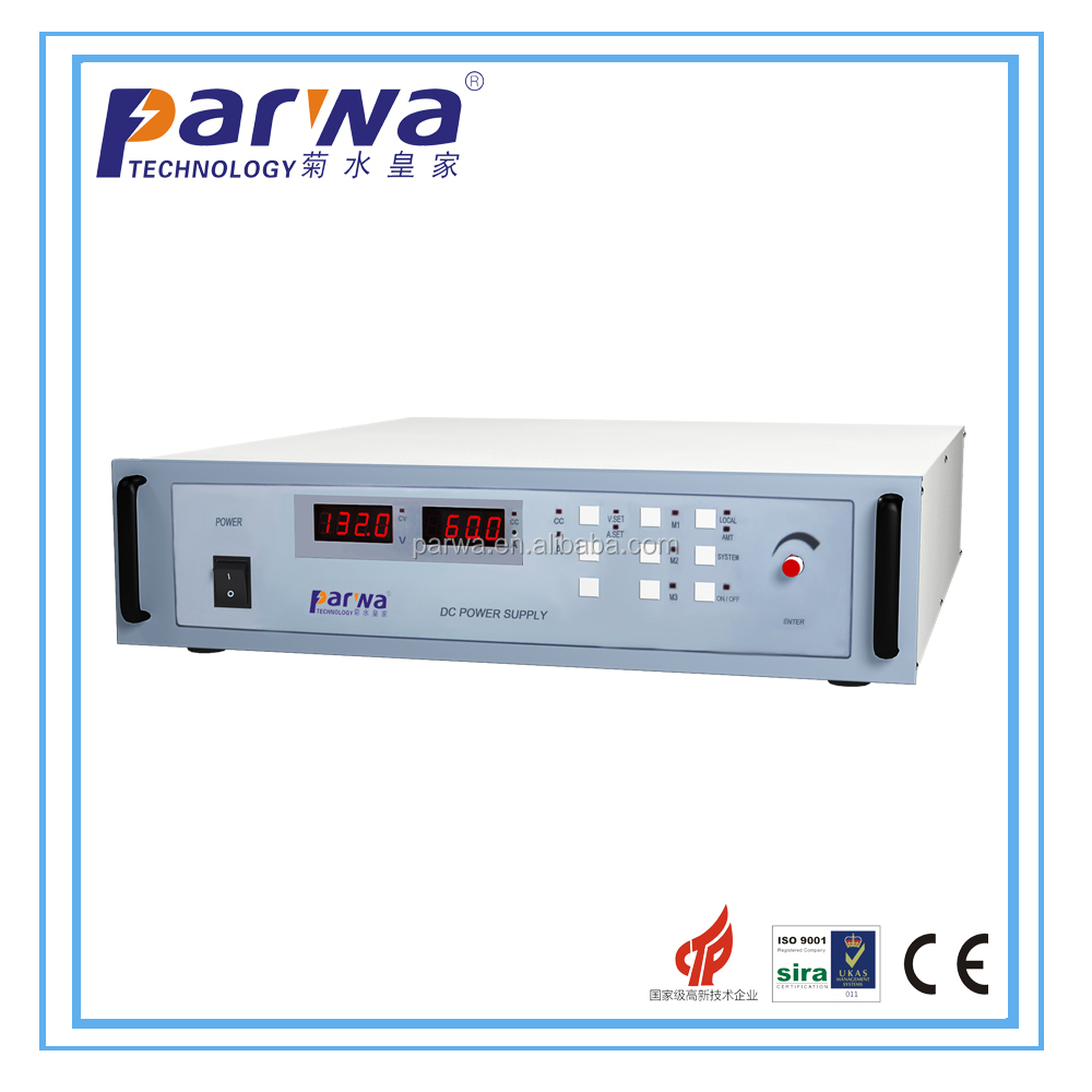 OEM ODM low ripple and high accuracy dc power supply 600W-5000W