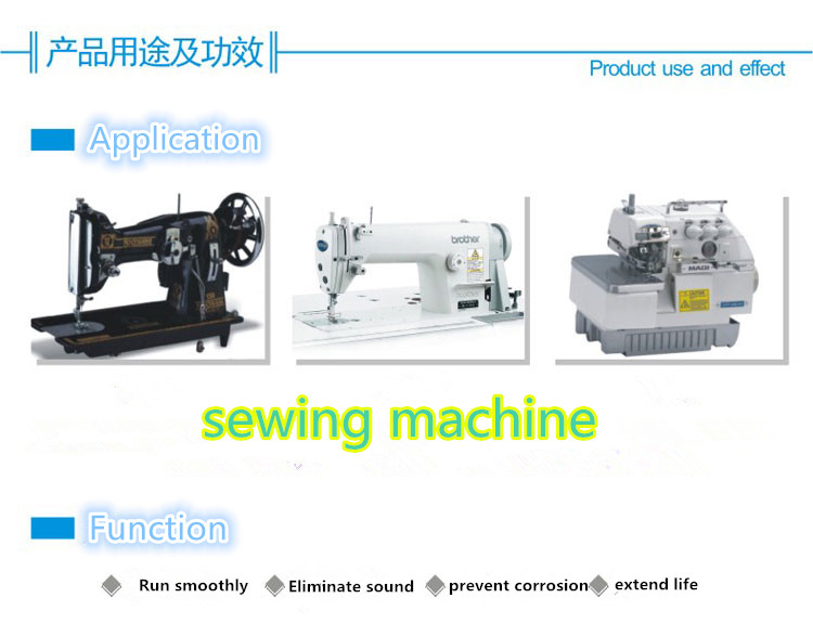 China industrial Sewing machine lubricating oil