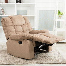 switch for electric recliner,swivel chair base zoy-97520-51