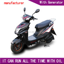 chinese sanlg 125cc teenager motorcycle for sale cheap
