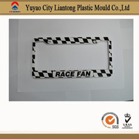 Custom License Plate Frames America Size for selling in china