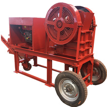 Large stone crusher primary granite jaw crusher, mobile jaw crusher for sale