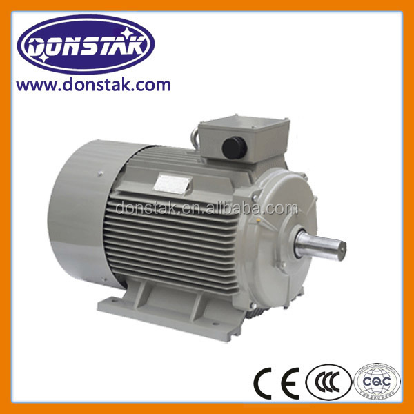 High quality IE1 45KW industrial fan use 3 phase ac induction electric motor