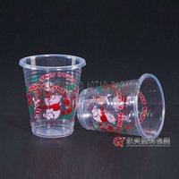 CX-6178 disposable colored plastic cups