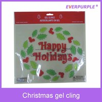 2016 high quality christmas day holiday gel cling and jelly window gel sticker for decoration