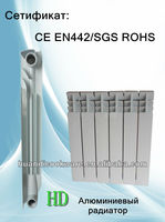 Best-selling Home heating hot radiator Aluminium radiator 500mm