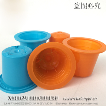coffee capsule wholesale, coffee empty capsule
