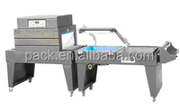 FQL450A L-type sealer and BS-A450 BSE Shrink packing machine