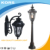 HOT SALE Garden Light Black White TUV Aluminum yard pole E27 Garden Light