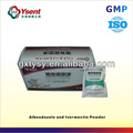 Ysent albendazole and ivermectin powder chinese wholesale supplier