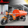 2017 tricycle motorcycle 200cc engine water tank tricycle